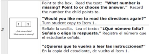 Kindergarten Assessment directions Spanish